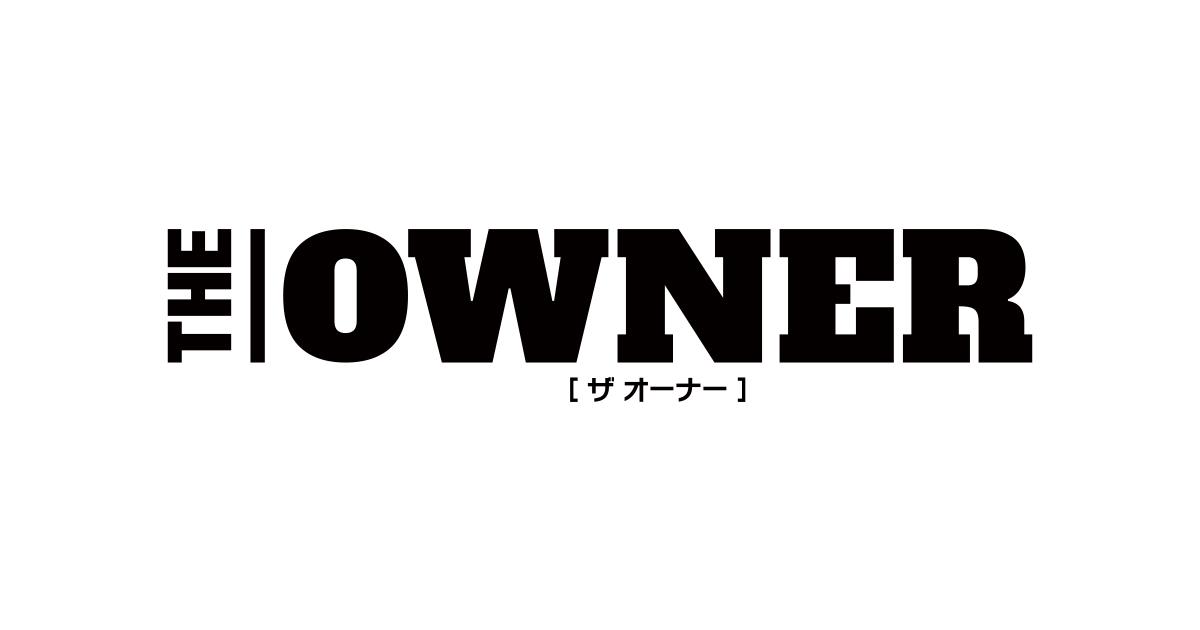 theowner